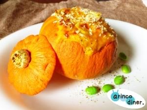 かぼちゃグラタン