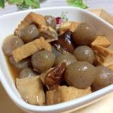 玉こんにゃくと厚揚げと椎茸の煮物