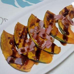 焼きかぼちゃのバルサミコクリーム掛け++