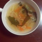 キャベツと人参の野菜スープ