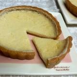 【糖質制限】チーズタルト、小麦粉不使用