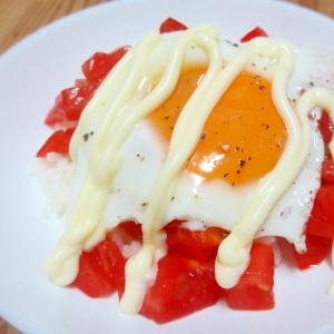 塩トマト目玉マヨ丼
