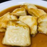 【超!カンタン!】めんつゆで手軽に揚げ出し豆腐☆
