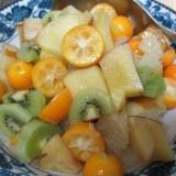 金柑・煮りんご・キウイのグレフルハニーマリネ