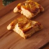 HMで簡単おやつ、朝食☆りんごのデニッシュパン