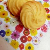 簡単!子供が大好き(^^)絞り出しクッキー♪