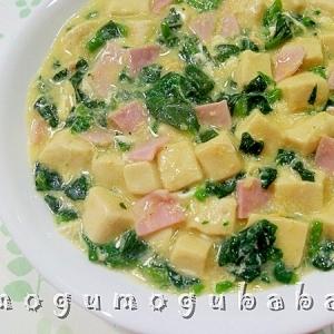 高野豆腐と菜の花のとろみ煮