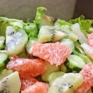 グレープフルーツとキウイのサラダ