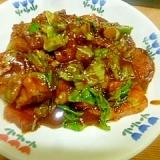 キャベツ豚ベーコンの甘味噌カレー炒め