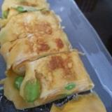 枝豆卵焼き