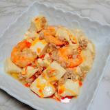 紅白麻婆豆腐
