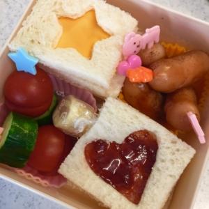 型抜きサンドイッチ