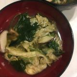 モロヘイヤとしいたけの中華スープ
