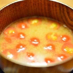 意外とおいしい◎プチトマトと納豆の味噌汁