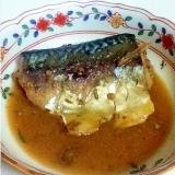 圧力鍋で簡単鯖の味噌煮★幼児食にも