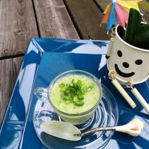 夏のスープ♠️アボカドとズッキーニの冷製スープ