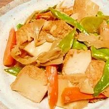 厚揚げと野菜☆生姜醤油煮