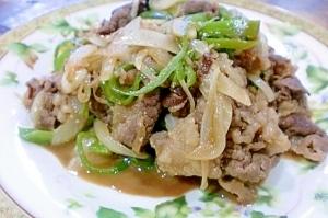牛肉の☆スタミナ炒め
