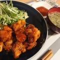 甘辛コチュジャンで韓国の鶏唐揚げ★ヤンニョムチキン