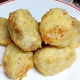 ほっくほく!里芋の天ぷら