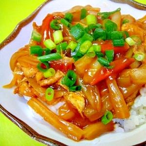 肉なし☆油揚げと白菜の和風カレー丼