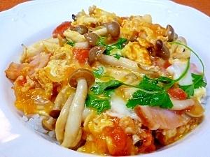 ベーコンとトマトとしめじで♪ イタリアン卵丼