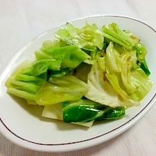 材料これだけ!?単品「野菜炒め」レシピ