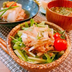 簡単♡水菜と大根のサラダ