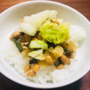 納豆*沢庵*大葉*白菜の漬物ごはん