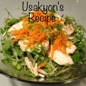水菜とチキンのグリーンサラダ