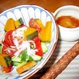 南瓜とまと大根サラダ