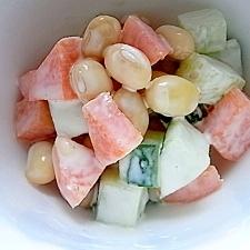 胡瓜と大豆のコロコロサラダ