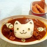 猫型カレーライス★キャラ弁