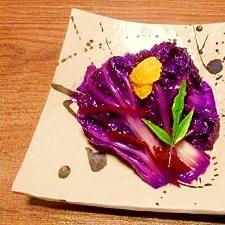 紫白菜☆柚子漬け