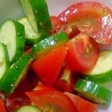 トマトときゅうりのハーブソルトサラダ