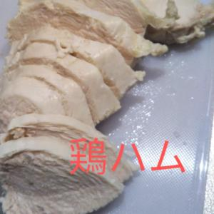 ほったらかしレシピ☆塩鶏ハム