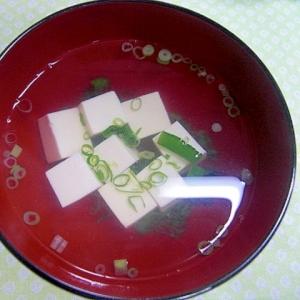 豆腐とねぎのすまし汁