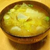 里芋・白菜・大根・ねぎの味噌汁