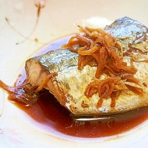 鯖の醤油煮♪生姜を沢山入れて♪