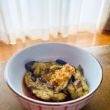 茄子の煮びたし(電気圧力鍋の楽ちんレシピ)