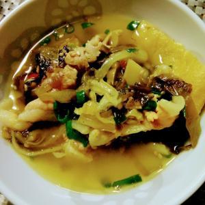 高菜漬けとぬか漬けdeスープ風煮物