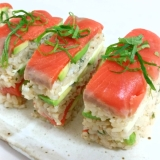 サーモンミルフィーユ寿司