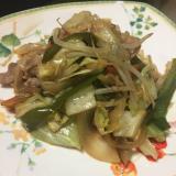 和風の野菜炒め