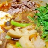 牛肉とれんこんのキムチチゲ鍋