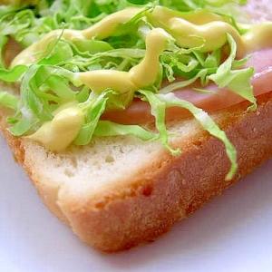ハム&キャベツトースト