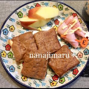 【モーニング☆】子供が喜ぶ♪ココアトースト