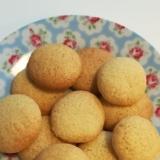 ☆メープル香るサクサククッキー☆