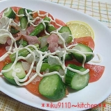 トマトきゅうりアスパラらっきょうベーコンのサラダ