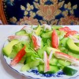 野菜サラダその3
