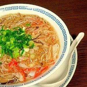 中華風 茶碗蒸し
